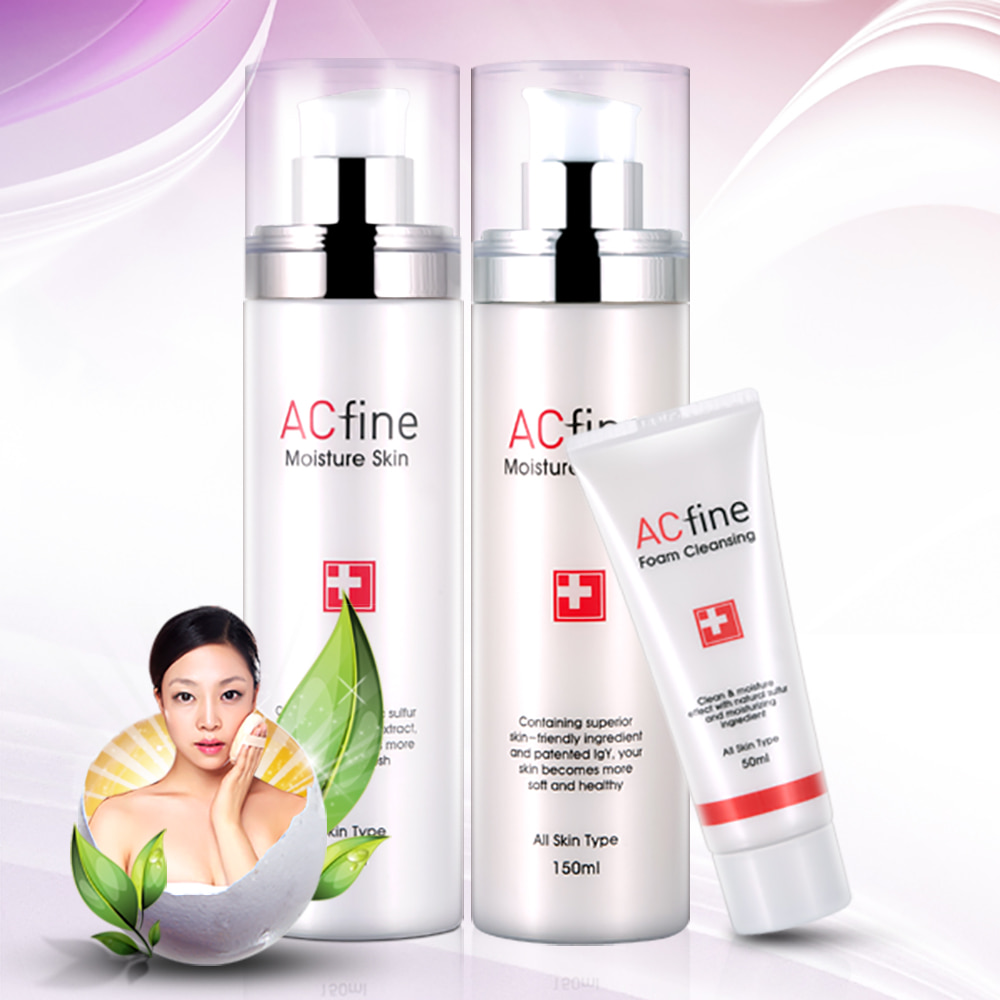 ACfine Skin Care Set